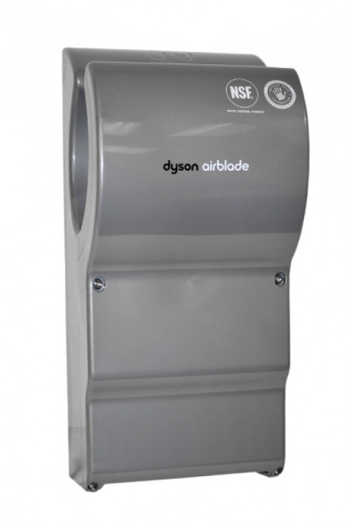dyson airblade mk2 ab 05 h ndetrockner silber metallic. Black Bedroom Furniture Sets. Home Design Ideas